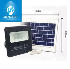 Đèn pha năng lượng mặt trời SL01-25W