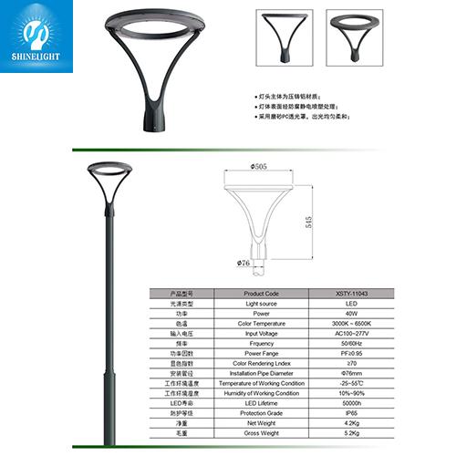 Cột đèn sân vườn hiện đại SLDSVHL 51